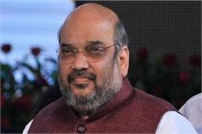 goa bjp leaders cancel meeting with amit shah
