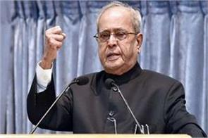 pranab appreciates manmohan s leadership in bringing economic development