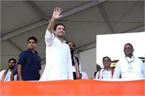 c president rahul gandhi arrived in telangana a simple target on trs