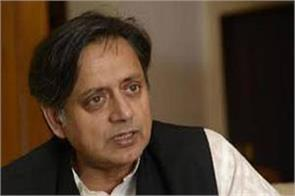 kerala flood tharoor arrives in geneva for chanda