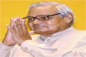 when vajpayee took nehru s portrait in south block