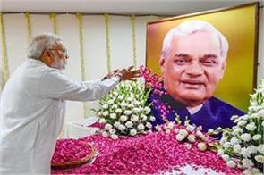 in the memory of vajpayee the leaders of the rival parties came together