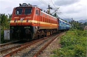 railways will run special trains for tomorrow examination