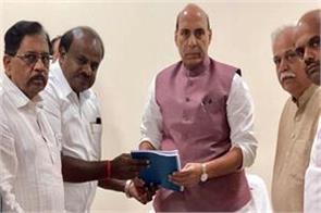 kumaraswamy seeks help from rajnath for rehabilitation work