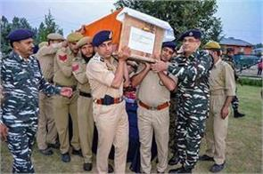 even at bakridi in kashmir killing of three policemen and one bjp worker
