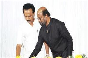 in the funeral of karunanidhi the cm should have had his entire cabinet