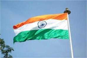 bjp congress face to face with flag hoisting in goa on independence day