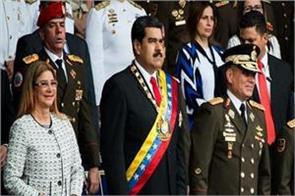 venezuela military officers arrested over drone attack on maduro