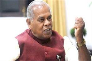 paswan manjhi trying to get credit for sc  st amendment bill