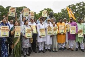 opposition mps protest outside nrc protest outside parliament