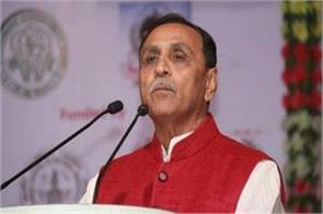 center will implement ayushmann bharat scheme of gujarat roopani