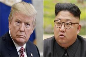 kim jong to meet donald trump again