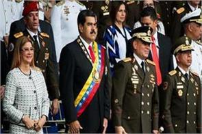 two army officers arrested for attacking maduro