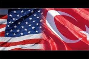 turkey us bitter impact on the world