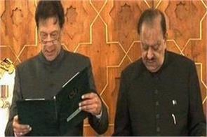 imran khans swearing in ceremony some interests