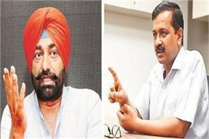 the latest developments of aap that disappoint people of punjab
