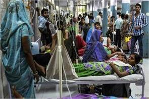 hospital of india where the fourth class workers  treatment of patients