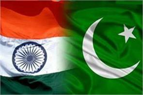 indo pak relations still  cold  after 71 years
