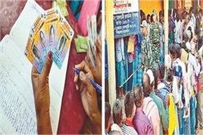 nrc  is not opposed in country