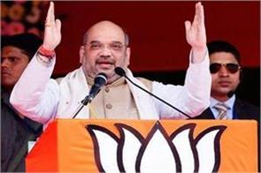 kolkata amit shah will address today s rally in youth swabhiman