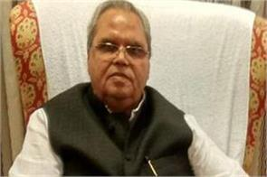 open letter to governor satyapal malik