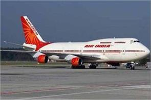 center considering another package for air india