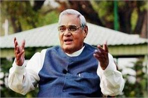the most popular prime minister is not shri atal bihari vajpayee