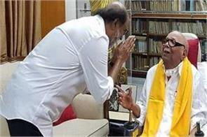 superstar rajinikanth arrived at kawari hospital to see dmk chief m karunanidhi