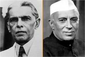 did jawaharlal nehru really be responsible for partition of india