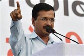 bjp wants to divide the country into hindu muslim kejriwal