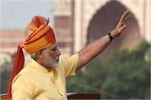 pm modi will address the nation today with the ramparts of the red fort