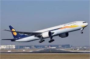 jet airways shares fall sharply