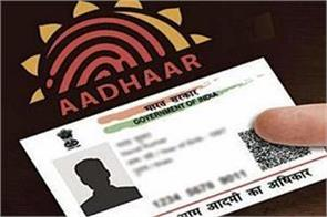 coo uidai worried over the provisions of face verification rules