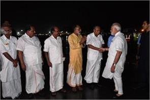 pm modi arrives to take stock of relief rescue and rescue operations