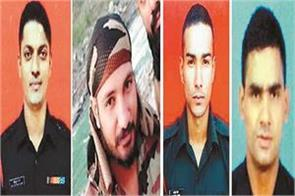 learn to respect martyr soldiers