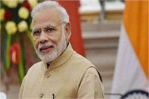 prime minister narendra modi will arrive in nepal today on a 2 day tour
