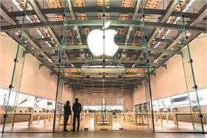 apple equals 50 top firms of india