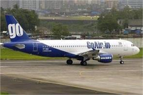 goair gets permission to operate international flights