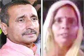 unnao gang rape bjp mla kuldeep sengar and shashi will decide on 10