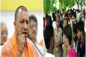auraiya cruelty killing of 2 sadhus cm yogi announces 5 5 lakh compensation