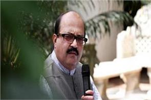 i have not left the samajwadi party have been removed amar singh