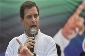 do not be afraid of anil ambani lawsuit rahul gandhi