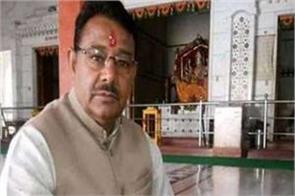 hamirpur horrific collision of bus and car 3 dead including bjp leader