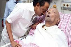 dmk chief s condition worsened hospital