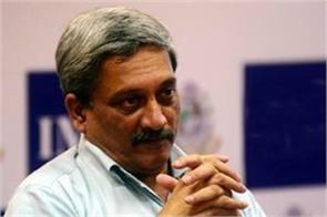 no one will charge i will be work from the us parrikar