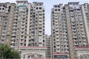 sc asked home buyers to suggest the name of auditors of amrapali