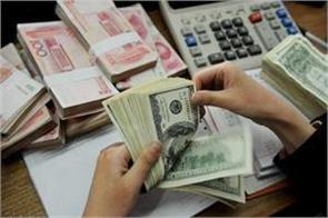 foreign exchange reserves decreased by 3 32 million to 400 84 billion