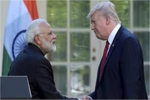 trump not yet decided to visit india white house