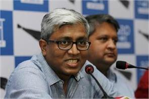 aap leader arrives home to ashutosh