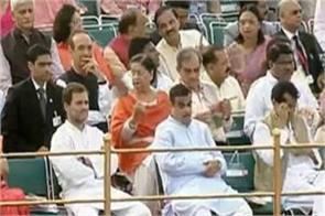 independence day rahul gandhi sitting in the first line